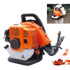 Back Pack Leaf Blower Air CoolingEasy Starting 427CC 2 Stroke Gas Powered US