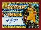 2017-18 Donruss Optic Basketball Cards 8