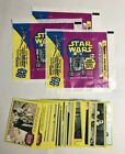1977 Topps Star Wars Series 3 Trading Cards 12