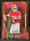 2015 Panini Cyber Monday Trading Cards 17