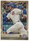 2015 Topps Series 1 Baseball Variation Short Prints - Here's What to Look For! 8