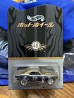 Hot Wheels Japan Car Show 67 CAMARO 40TH ANNIVERSARY EDITION  FREE SHIPPING