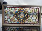 Large Antique English Handpainted Leaded Stained glass Window Circa 1880s