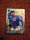 Get to Know the Top Addison Russell Prospect Cards 27