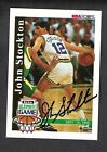 NBA Hoops Skybox John Stockton Ultimate Game Certified Auto Autograph Card #SU1