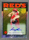 Sonny Gray Rookie Cards and Key Prospect Cards Guide 15