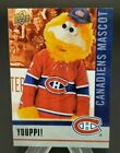 2019 Upper Deck National Hockey Card Day Trading Cards 20