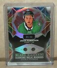 Top 2020-21 NHL Rookies Guide and Hockey Rookie Card Hot List 113