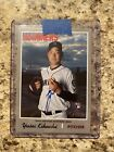 2019 Topps Heritage High Number Baseball Cards 25
