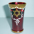 Murano Glass Red Stemless Italian Glass 35H Star of David 24K Gold Floral New