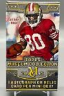 2015 Topps Museum Collection Football Hobby Mini Box New and Factory Sealed