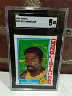 10 Greatest Wilt Chamberlain Cards of All-Time 17