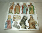 Vintage Homco Nativity Set 5216 with box excellent