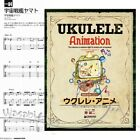 Japanese Anime and Hero Collection For Ukulele Solo Sheet Music Book with CD