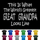 Worlds Greatest GREAT GRANDPA Fathers Day Papa Birthday Anniversary Gift T Shirt
