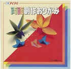 1 Pack of 18 Sheet Japanese 6 Double Sided Origami Folding Papers Made in Japan