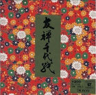 Japanese Yuzen Chiyogami Origami Folding Paper 6 15cm 40 Sheets Made in Japan