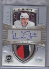 05-06 The Cup Alexander Steen Sick 3 color Auto Patch Rookie Card RC 174 035 199