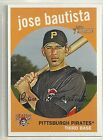 2008 Topps Heritage High Number Baseball Cards 16