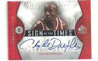 2006 07 UD SP AUTHENTIC CLYDE DREXLER SIGN OF THE TIMES AUTO SIGNATURE 47 50