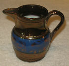 Antique/Vintage Decorative China Copper Lustre Creamer - 3 3/4