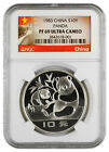 1983 China Silver Panda 10Y NGC PF69 UC **GREAT WALL LABEL** SKU32132