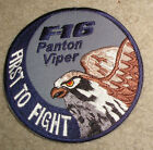 USAF PATCH- 35TH FIGHTER SQUADRON, PANTON VIPER SWIRL