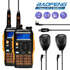2x Baofeng GT-3 MKII Dual-Band Two-way Ham Radio Transceiver+2xSpeaker+Cable