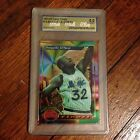 1994-95 SHAQUILLE O'NEAL TOPPS FINEST BGS 8.0 PSA Orlando Magic