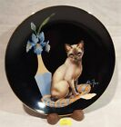 ThriftCHI ~ Cat Themed Collectors Plate - Samantha By Reco