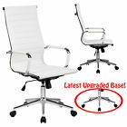 White High Back PU Leather Executive Office Desk Task Computer Chair Reception