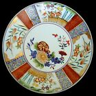 Vintage IMARI PLATE PLATTER blue red green gold JAPAN HAND PAINTED Porcelain