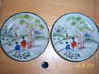 2 vintage JAPAN GEISHA PLATES CERAMIC  5 inches with mark letter T inside flower