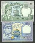 NEPAL - Lot of Four (4) Different Banknotes (1974-2005 Issues)