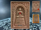 Thai Buddha Amulet Phra Somdej Prok Pho Lp Kee Wat Srilamyong Authentic BE 2556