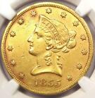 1855-S Liberty Gold Eagle $10 - NGC AU Details - Very Rare Date
