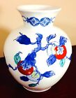 IMARI, Antique Persimmon-Motif White Vase - Hand Painted - Japan - 19th Century
