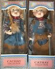 Cathay Collection Limited Edition dolls, Iyana and Barry, cowboy & cowgirl RARE