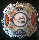HAND PAINTED ARITA FINE CHINA PLATE - IMARI REPRODUCTION ~ 10 1/4