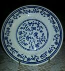 Homer Laughlin Blue & White 7 1/4 inch Plate floral ceramic USA