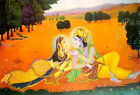 Divine Lovers Radha Krishna Colorful Large Hindu God Poster : 28