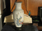 Beautiful Vintage Japanese Peacock Cherry Tree Rose Hand Painted China Vase 8 in