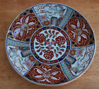 Gold Imari Japan Hand Painted Vintage Plate 9 Inches Excellent Condition