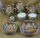 Vintage 18 PC Satsuma Moriage Dragon Ware Tea Set - Geisha Lithophane - Japan
