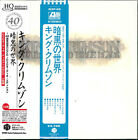 KING CRIMSON DVD Audio HQCD Starless And Bible Black JAPAN Ver lossless 51 ch
