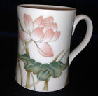 FITZ AND FLOYD LOTUS GARDEN 8 OZ MUG PINK & WHITE FLOWERS DRAGONFLY INSIDE