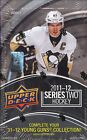 2011-12 UPPER DECK SERIES 2 HOCKEY FACTORY SEALED HOBBY BOX NEW