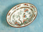 Antique WT Copeland 1860 Indian India Tree Open Vegetable Bowl MUSEUM QUALITY