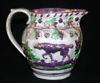 ANTIQUE PINK COPPER LUSTER LUSTREWARE MOLDED DOG IN HUNT SCENE PITCHER