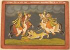 VINTAGE MINIATURE OF MEWAR TWO PRINCESS HUNTING TIGER OPAQUE WATERCOLOR ON WASLI